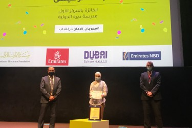 Student from DIS secures first prize in Emirates NBD Poetry for All competition